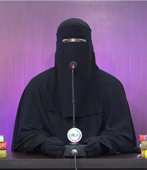 Alima Bint e Ahmed